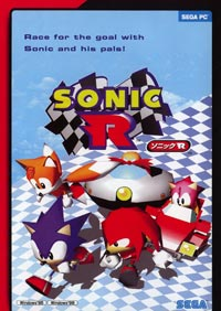 Sonic R - Cheats-Walkthrough By Glenn Rice
