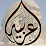 Magdy Sabir's profile photo