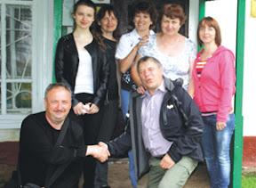 Гости из Чехии