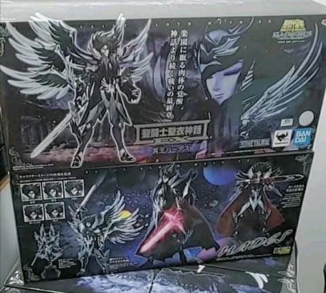 Primeras imágenes de la caja de Hades EX