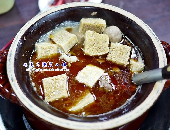 15 加凍豆腐