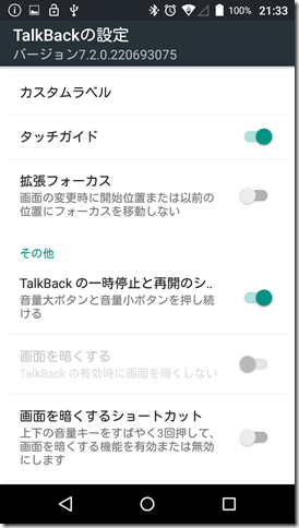 Screenshot_2018-11-28-21-33-17