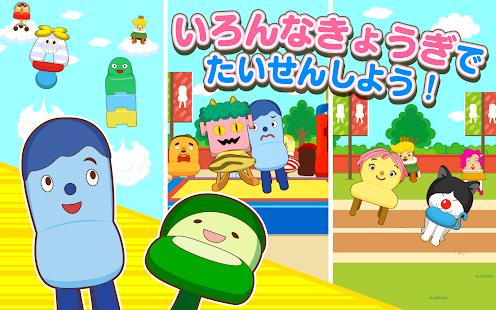 みいつけた!いすのまちのコッシー 子供向けのアプリ知育ゲーム-おすすめ画像(9)