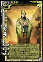 Liu Zhang 3