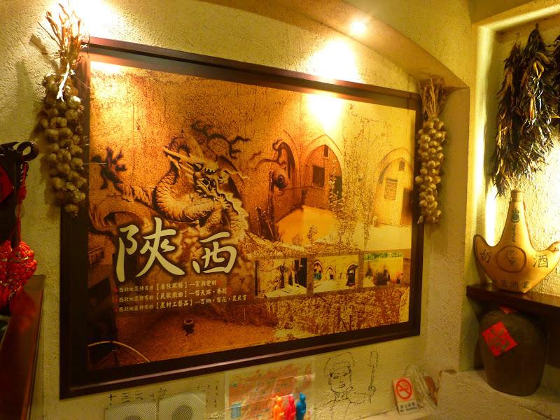 Taipei. Restaurant du Shanxi