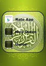 Uzbek Quran Translation MP3 1 0 latest apk download for