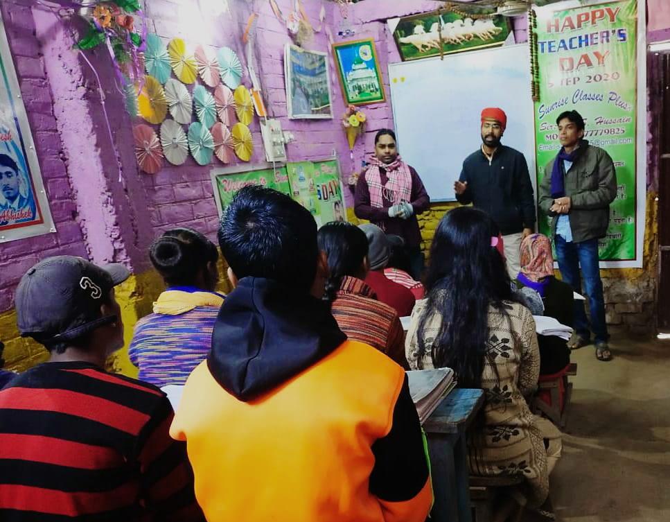 Arrah: जगदीशपुर में आइसा ने शैक्षणिक संस्थानों में चलाया सदस्यता अभियान