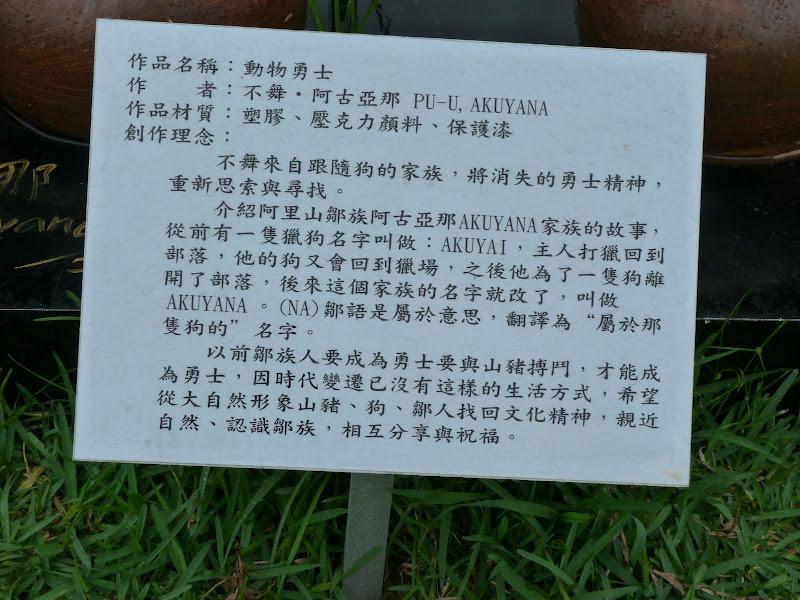 TAIWAN  Dans la region d ALISHAN - P1130711.JPG