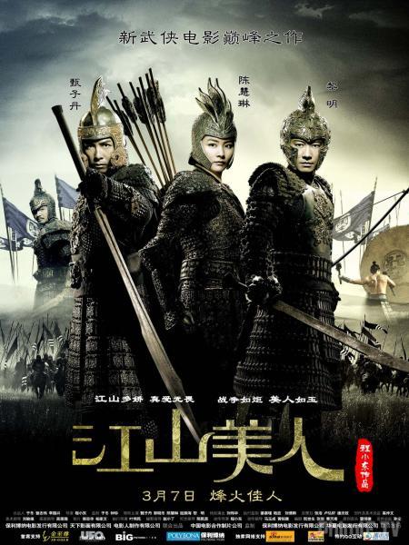Phim Giang Sơn Mỹ Nhân - An Empress And The Warriors - VietSub