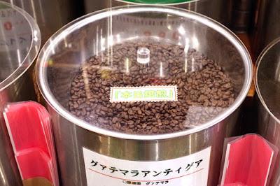 おすすめコーヒー:グアテマラアンティグア