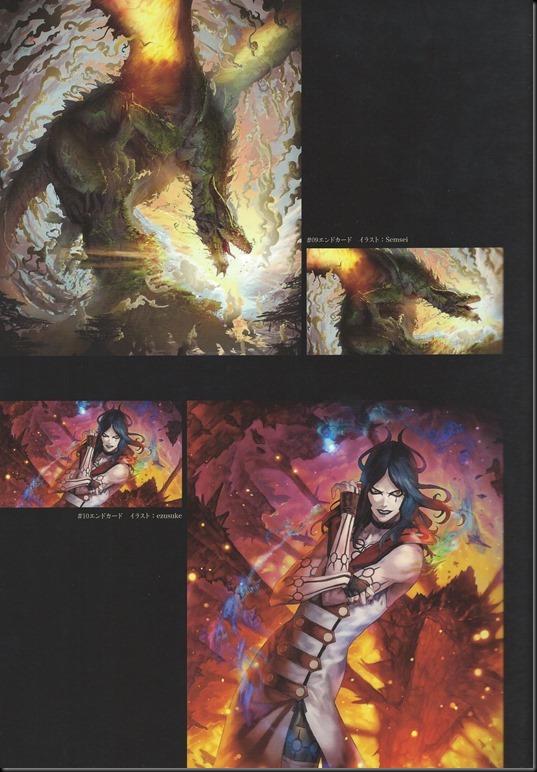 Shingeki no Bahamut Genesis Artworks_814079-0013
