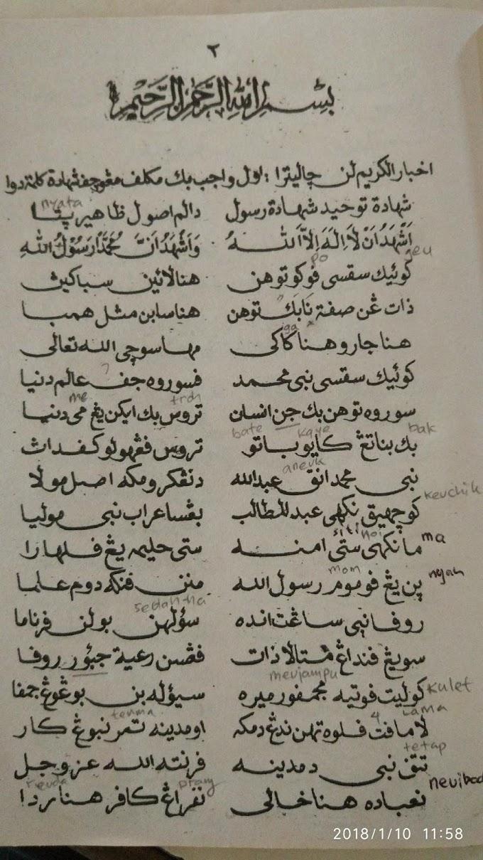 02 - Hikayat Akhbarul Karim