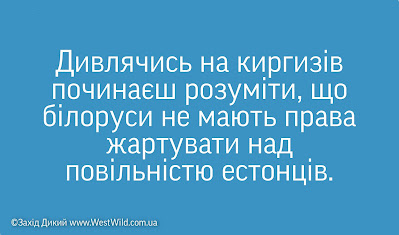 білорусія революція