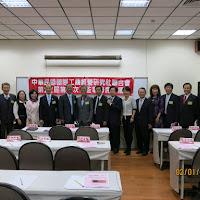 20160102第2次理監事會