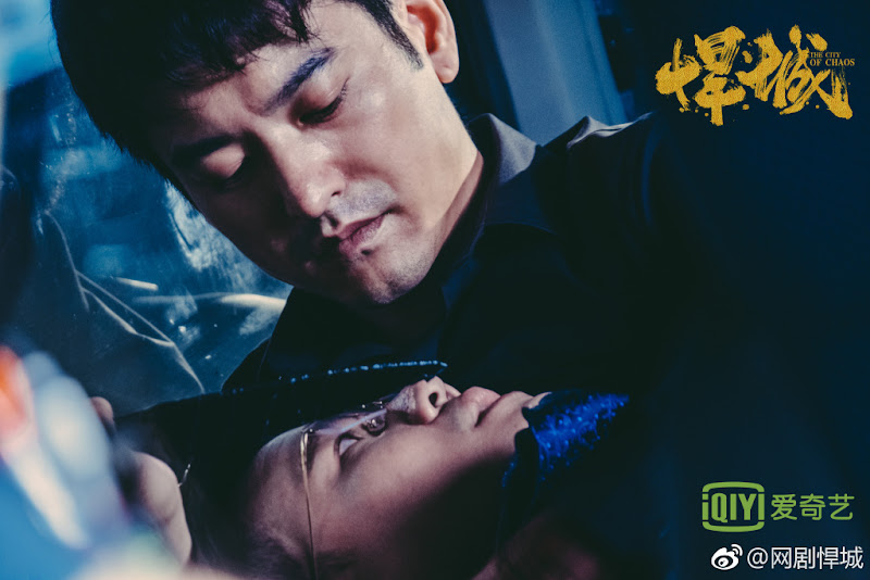 The City of Chaos / The Fury City China Web Drama