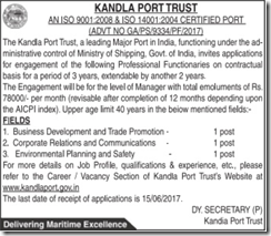 Kandla Port Trust Vacancy Notice 2017 www.indgovtjobs.in