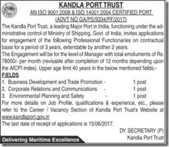 Kandla Port Trust Vacancy Notice 2017 www.indgovtjobs.in