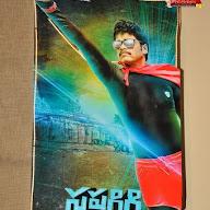 Saptagiri Express Motion Poster Launch