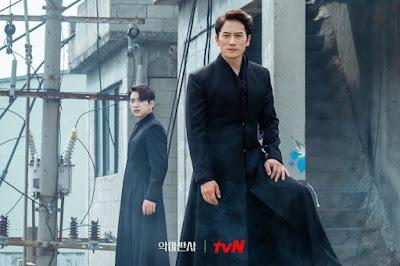 Kim Ga-on (Park Jin-young) and Kang Yo-han (Ji Sung) in The Devil Judge Scene