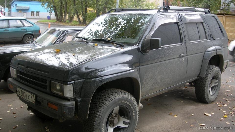 95 Pathfinder manual Transmission