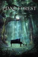 The Piano Forest (Piano no Mori)