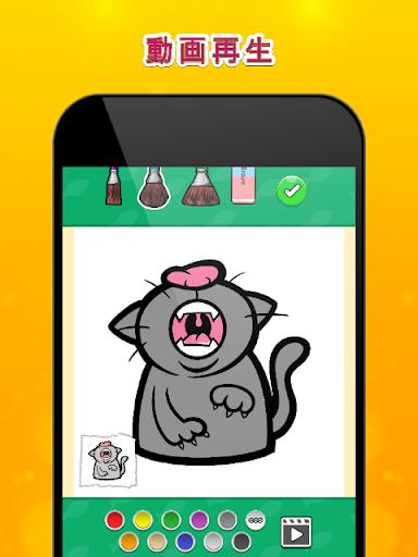 教育必備免費app推薦|着色 - ねこ線上免付費app下載|3C達人阿輝的APP