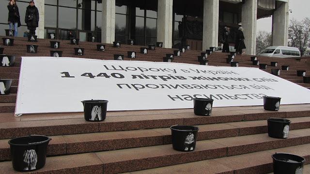 Акция 16 дней Без Насилия - 25 ноября 2012г. - IMG_2925.JPG