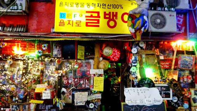 strange storefront in Hongdae in Seoul, Seoul Special City, South Korea