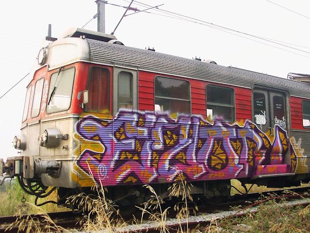 S-line oldschool