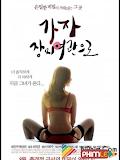 Phim Nhà Nghỉ Hoa Hồng - Let's Go To Rose Motel (2013)