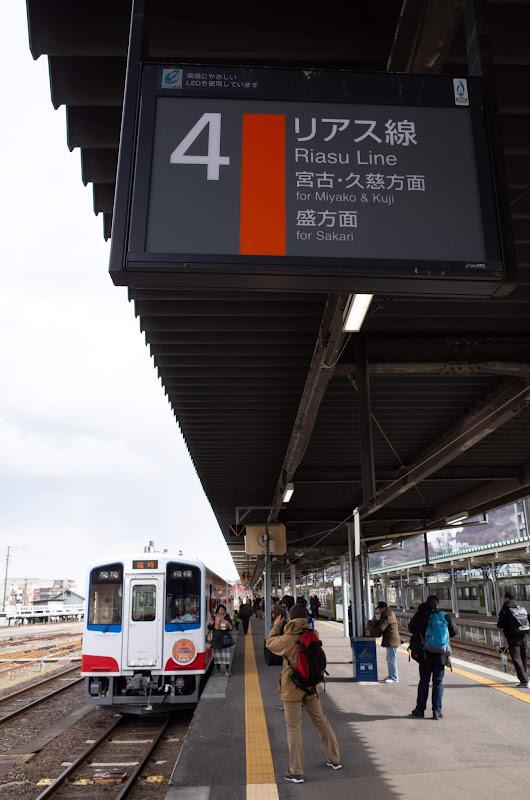 190323 釜石駅4番ホーム