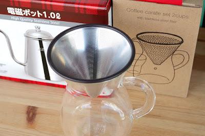 おすすめ商品:キントー コーヒーカラフェセット