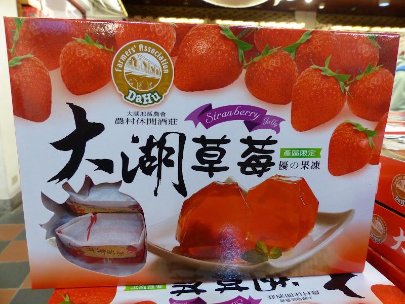 Miaoli county. Nanzhang puis Dahu la capitale de la fraise... - P1050291.JPG
