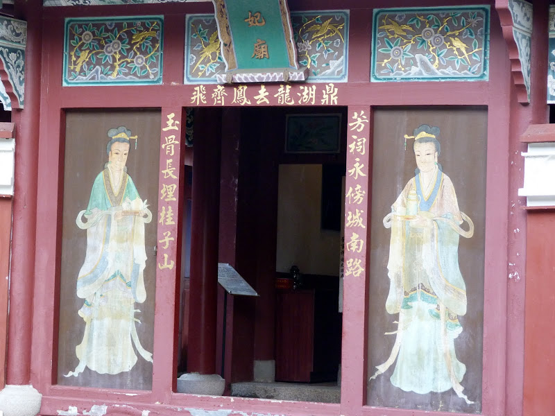 Tainan, Jour 8 - P1210518.JPG