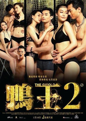 [ฮ่องกง]-[18+] The Gigolo 2 (2016) เสน่ห์รักหนุ่มจิ๊กโกโล่ 2 [Soundtrack ไม่มีบรรยาย]