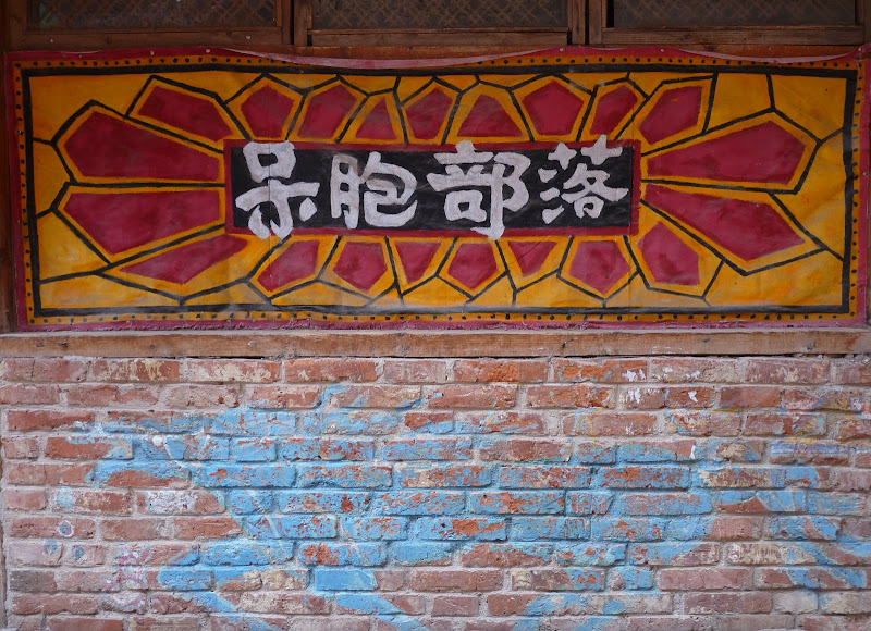 Chine. Yunnan.LIJIANG , Dragon snow mountain,puis lac LUGU - P1230630.JPG