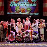 Kokende Koks  Sinterklaasvoorstelling 2015