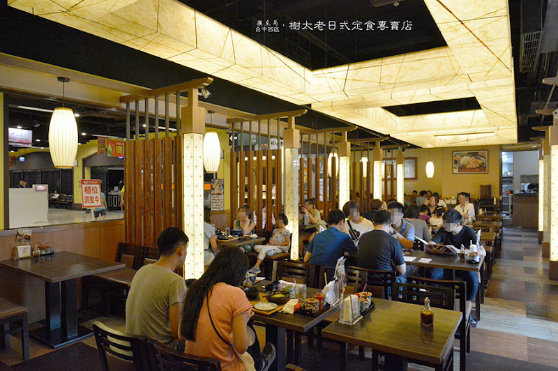 樹太老日本定食專賣店中港店