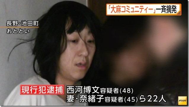 長野大麻22人逮捕f02