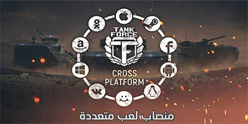 Tank Force CROSS PLATFORM