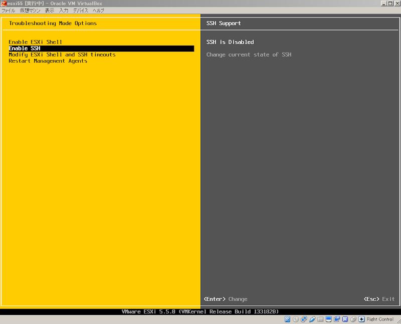 enable_esxi_ssh4.png