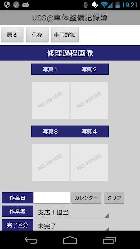 USS-BP@u8ecau4f53u6574u5099u8a18u9332u7c3f 1.2.2 Windows u7528 2