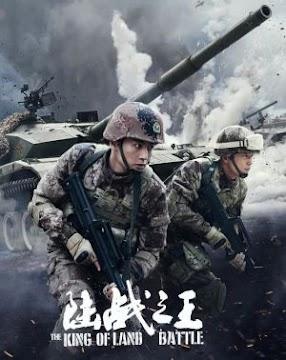 Lục Chiến Chi Vương