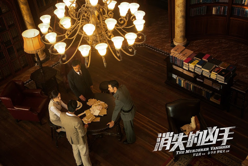 The Vanished Murderer  China / Hong Kong Movie