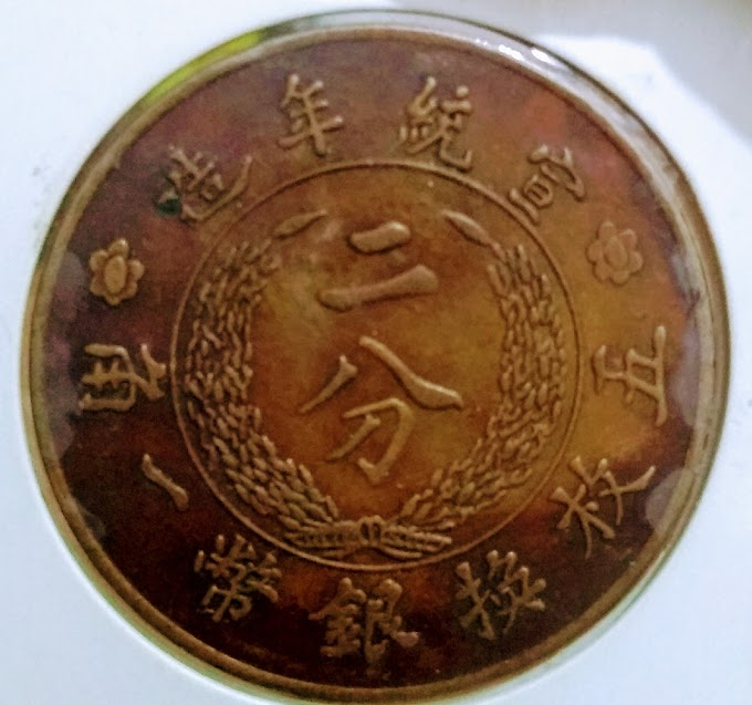 O ÚLTIMO IMPERADOR - 10 Cash Puyi Xuan Tong.