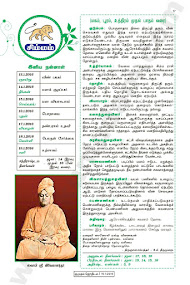 Kumudam Jothidam Raasi Palan - 13/1/2015to 19/1/2015