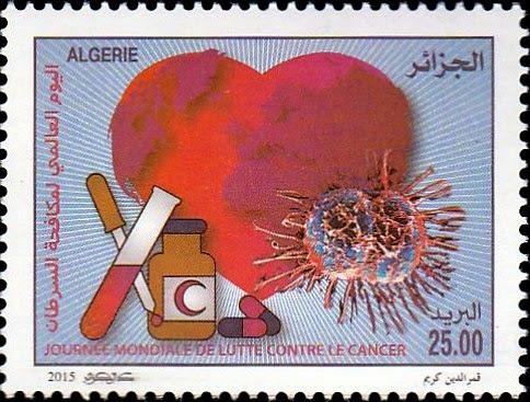 Journée Internationale de Lutte Contre le Cancer Timbre%2B1707