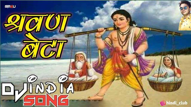 Jiyte Jiyat Tai Sarvan Beta Dukalu Yadav Dj Bharat x Dj Bebo Dmt
