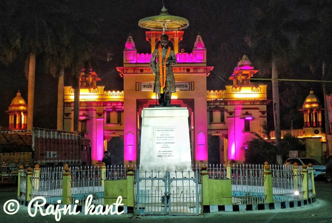 bhu -banaras hindu university
