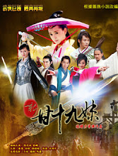 Sister Gan Nineteen China Web Drama
